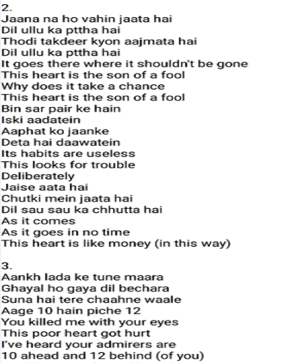Speaking English Hindi Songs With English Lyrics Android Apps Appagg Songlyric.in is the most popular website to browse the latest punjabi bollywood and tollywood movie song lyrics written in hindi and english. speaking english hindi songs with