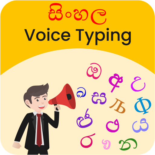 Sinhalese Voice Typing, Speech to Text - Apps on Google Play