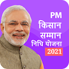 PM Kisan Samman Nidhi Yojna 2021