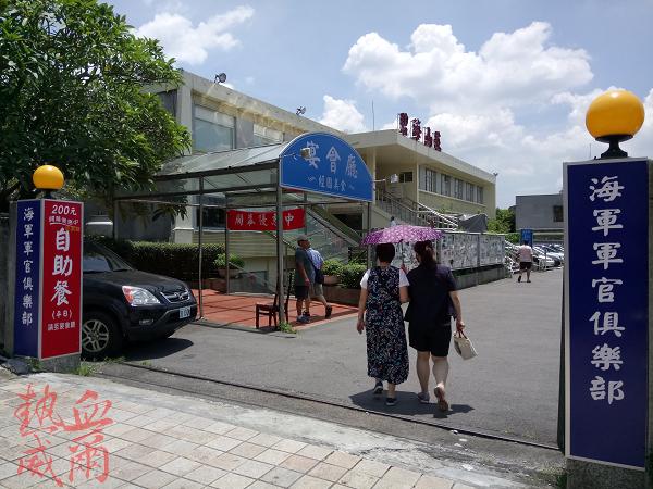 食記:吃到飽的「碧海山莊」餐廳 @ 台北圓山