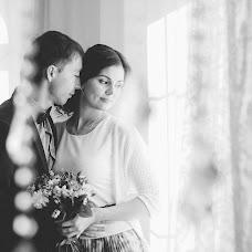 Wedding photographer Yulya Nikolskaya (Juliamore). Photo of 02.11.2015
