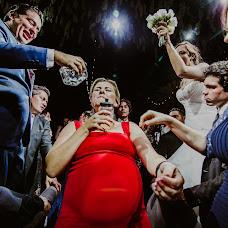 Hochzeitsfotograf Alejandro Gutierrez (gutierrez). Foto vom 21.05.2017