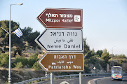 Photo: Monday, May 9th, the first of four days at 'Tent of Nations', the farm of fam. Nassar, close to the Jewish Settlement Neve Daniel.