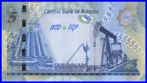 Bahrainian dinar