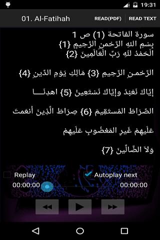 Coran Ali Al Houdaifi