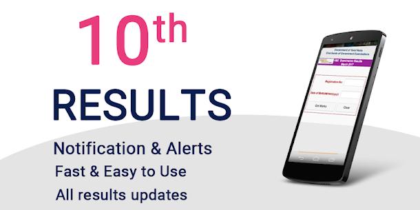 10th Result 2018 App SSLC SSC Board Exam Results 1