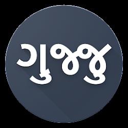 Gujju - Best Gujarati Status app