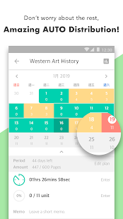 Todait - Smart study planner Screenshot