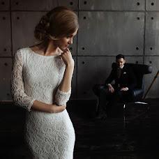 Wedding photographer Roman Kargapolov (rkargapolov). Photo of 04.01.2018