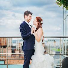 Wedding photographer János Czapár (JanosCzapar). Photo of 19.11.2018