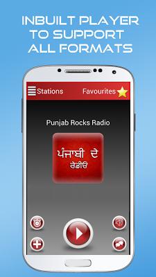 A2Z Punjabi FM Radio - screenshot