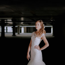 Wedding photographer Alesya Reutova (Lesia). Photo of 11.11.2015