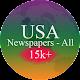 US Newspapers (app)