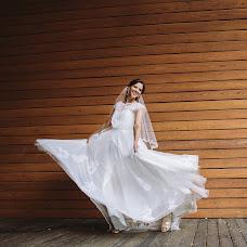 Wedding photographer Konstantin Macvay (matsvay). Photo of 07.09.2018