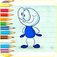 Pencilmation App for PC-Windows 7,8,10 and Mac 1.2