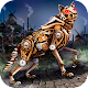 Wolf Supernatural Animal (game)
