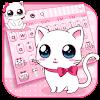 Cute Kawaii Cat Theme Keyboard