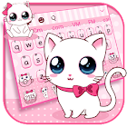 Lindo teclado Kawaii Cat Theme icon