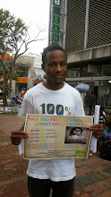 Photo: 4.15.15 Women Against Street Harassment Movement - Zimbabwe