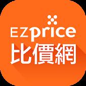 EZprice比價找便宜 - 在購物拍賣商城幫你比價撿便宜
