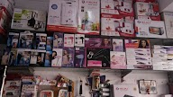 Shree Home Appliances photo 2