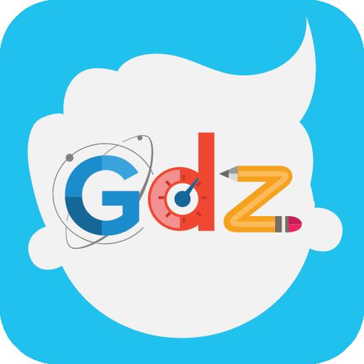 Гдз решебник учебник приложение app для андроинд: где скачать.