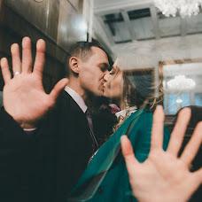 Wedding photographer Alya Malinovarenevaya (alyaalloha). Photo of 18.06.2018