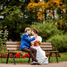 Wedding photographer Yuliya Medvedeva-Bondarenko (photobond). Photo of 13.12.2017