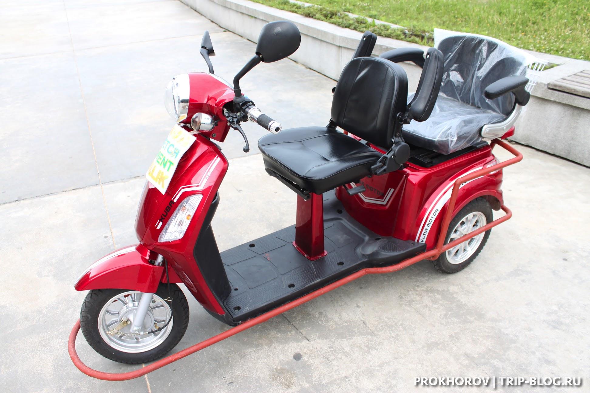 прокат скутеров в Батуми