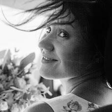 Wedding photographer Kaleriya Petrovskaya (lira192021). Photo of 22.09.2018