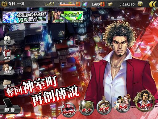 u4ebau4e2du4e4bu9f8dOnline android2mod screenshots 3