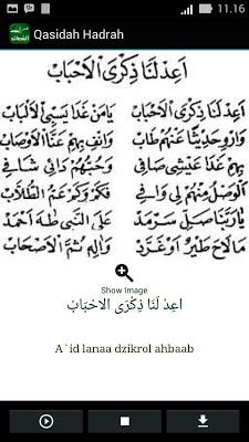 Qasidah Apps - screenshot