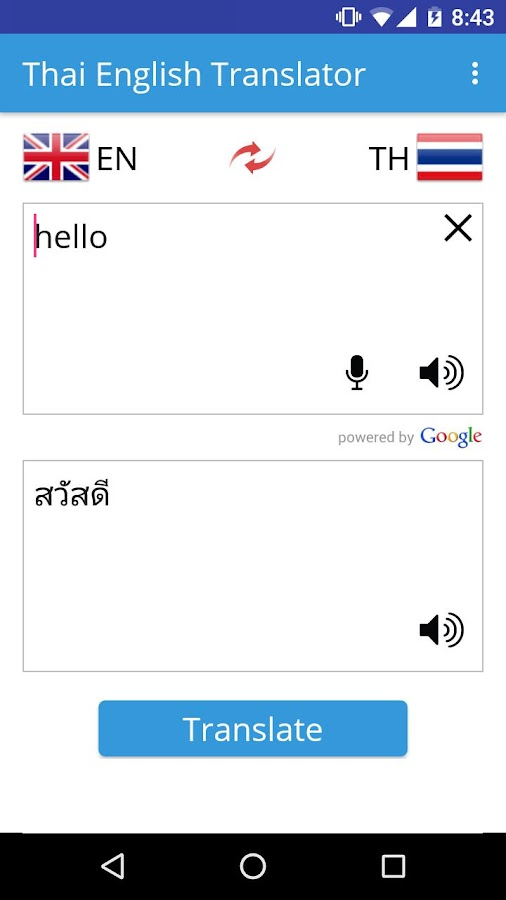 Google Translate In Thai