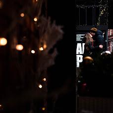 Wedding photographer Maksim Kiryanov (chipons). Photo of 08.01.2018