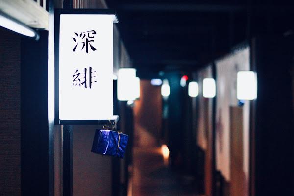 桃園恆八味屋‧日式鍋物專賣店,因為公道自在人心所以美味才能傳千里