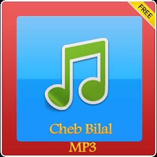 BILAL TÉLÉCHARGER DAYER KI CHEB MUSIC 2012 ALIK