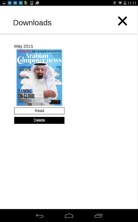 Arabian Computer News- screenshot