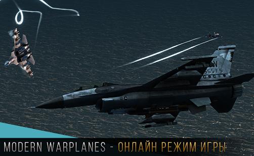 Modern Warplanes: Combat Aces PvP Skies Warfare 11