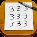 謎解き母の手紙 - Androidアプリ