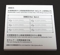 Photo: 台大圖書館7.5X(7.5)cm