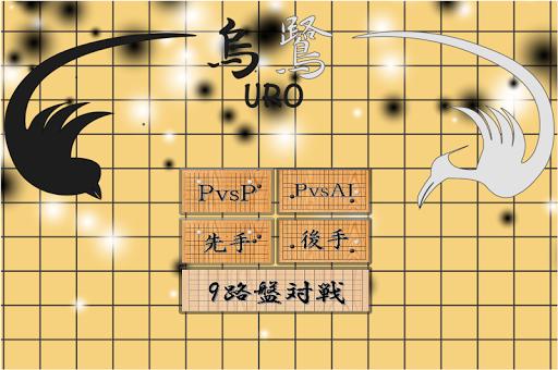 怪物x联盟官网_攻略_礼包_ios电脑版下载-琵琶网