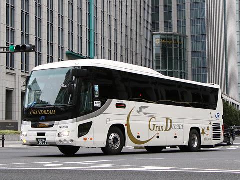 西日本JRバス「グランドリーム」 2053