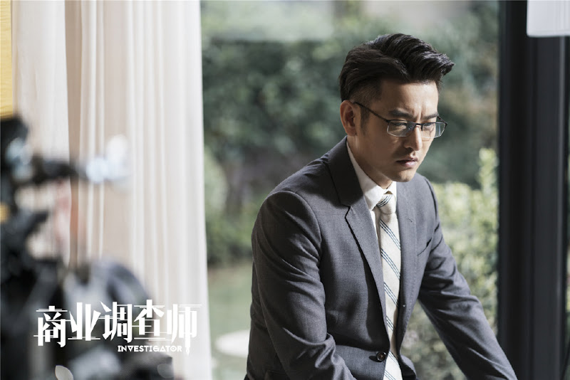 The Investigator China Drama