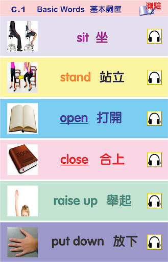 Verbs Tenses Level 1