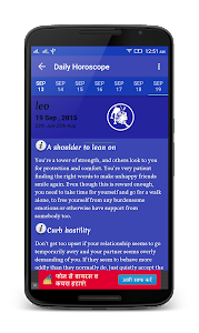 Horoscope 2016 v8.3