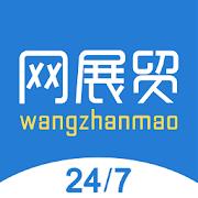 App 网展贸 APK for Windows Phone