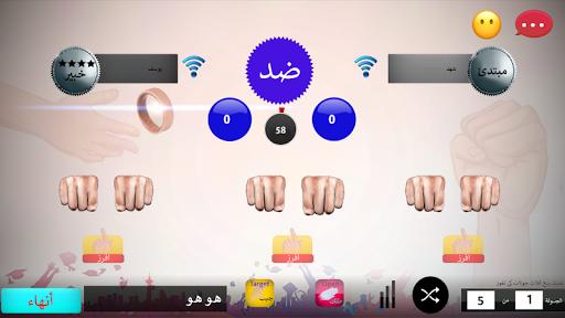 The Ring  screenshots EasyGameCheats.pro 4