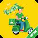 จ๊วดไบค์เกอร์ Juad Biker Download for PC Windows 10/8/7