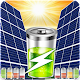 Real Solar Charger Prank by aandevelopers APK