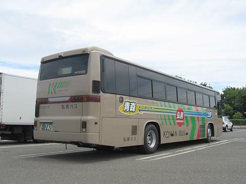 弘南バス「青森上野号」・382 リア